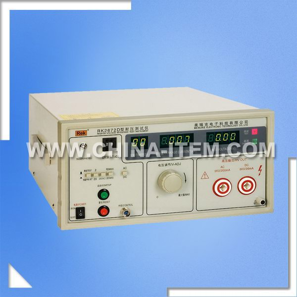 2672D Model Electrical Safety Tester,5 KV 200mA 1000VA Hipot Tester,Electric Safety Tester