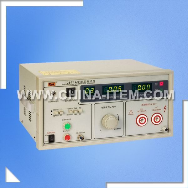 Chuangxin 10KV High Voltage Tester, 2671A AC/DC Hipot Tester, AC Withstand Voltage Tester with 20mA