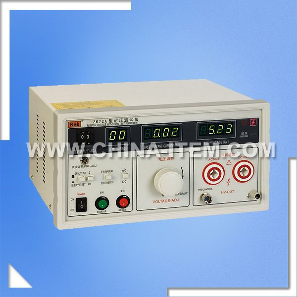 2672A 5KV AC/DC Withstand Voltage Tester With 20mA Leakage Current, 500VA AC DC Withstand Voltage Tester