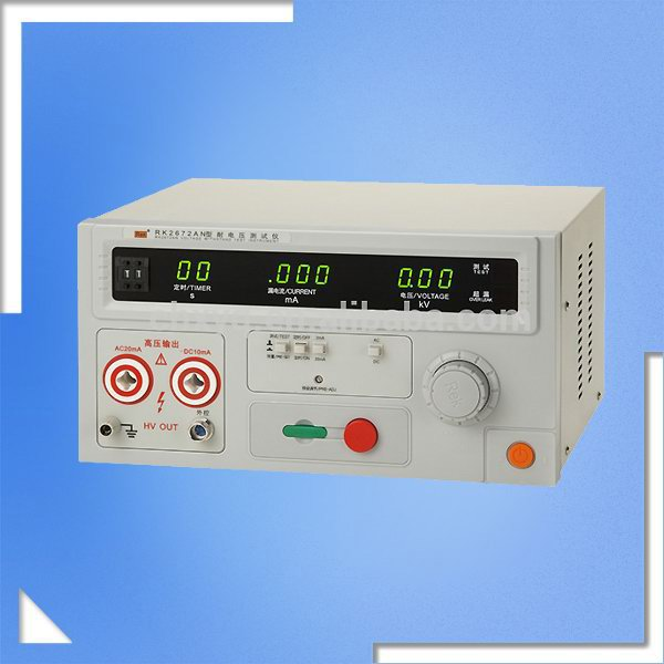 High Voltage Breakdown Tester/ Puncture Tester /Withstanding Voltage Tester/ Flash Tester