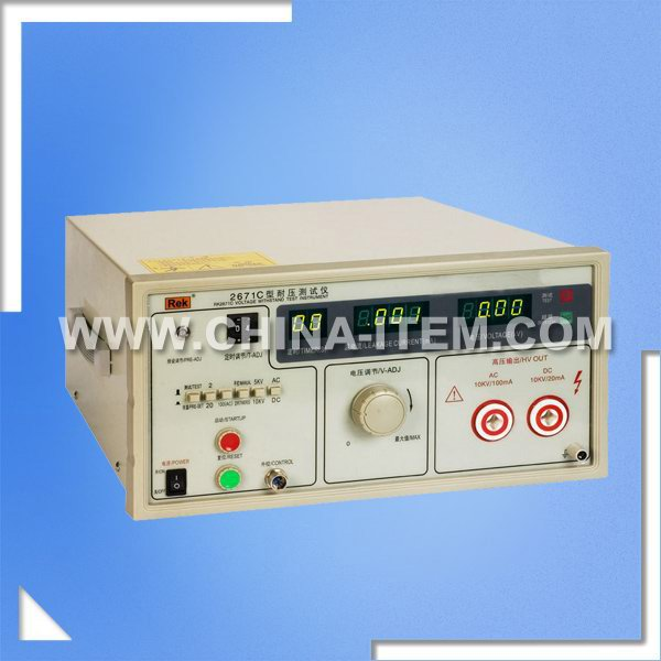 RK2671C 10KV High Voltage Puncture Tester / Hi-Pot Tester / RK2671C Voltage Withstand Test Instrument