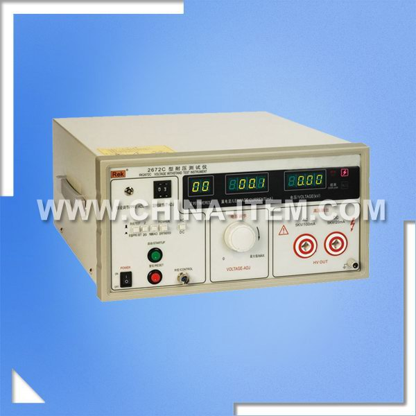 LX-2672C AC/DC Digital Display Voltage Withstand Test Instrument
