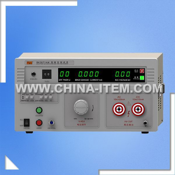 LX-2671AM LED Digital Display AC/DC Hipot Tester