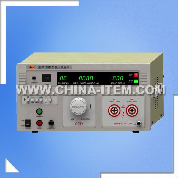 LX-2671CM Hi-Pot Tester for Voltage Withstand Testing