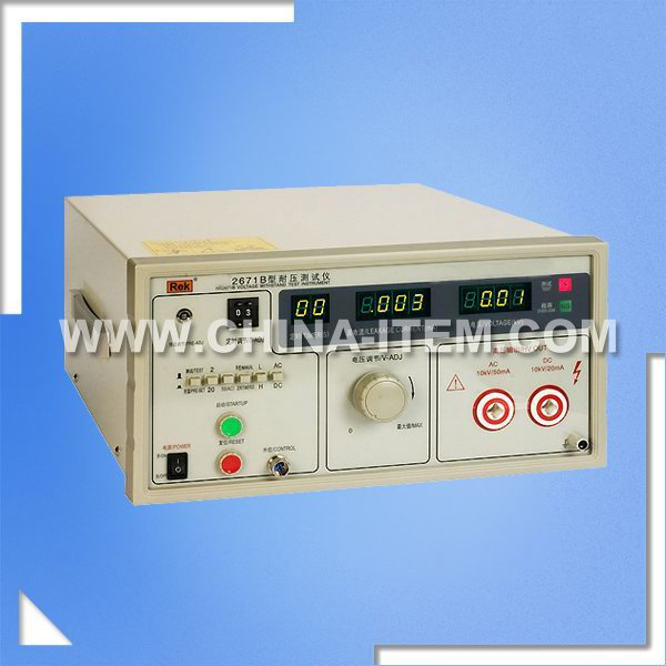 LX-2671B 10KV Voltage Withstand Test Instrument