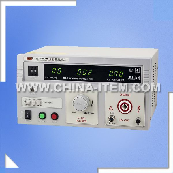 AC 0~5kV 0-2/20mA Withstand Voltage Tester