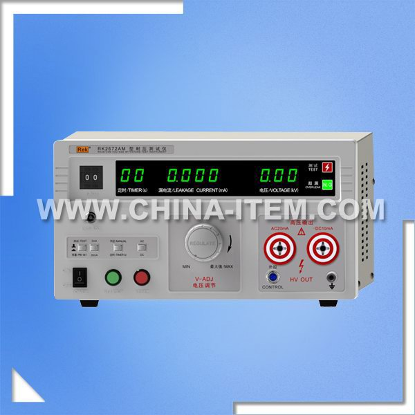 AC 0-2/20mA / DC 0-2/10mA 5000V Withstand Voltage Tester​