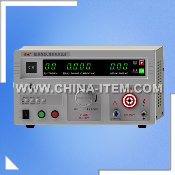 AC 0-100mA 5000V Withstand Voltage Tester