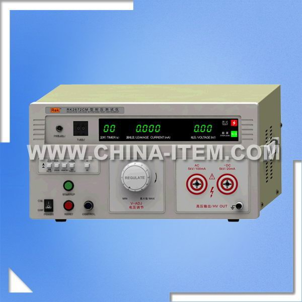 AC 0-2/20/100mA / DC 0-2/20mA 5000V Withstand Voltage Tester