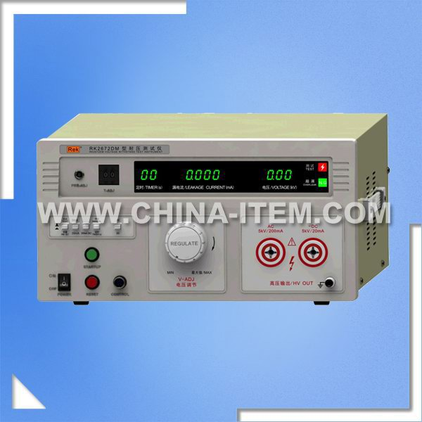 AC 0-2/20/200mA / DC 0-2/20mA 5KV Withstand Voltage Tester