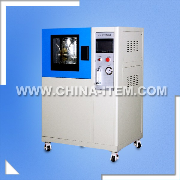 IPX3/4 Oscillating Tube Test Chamber